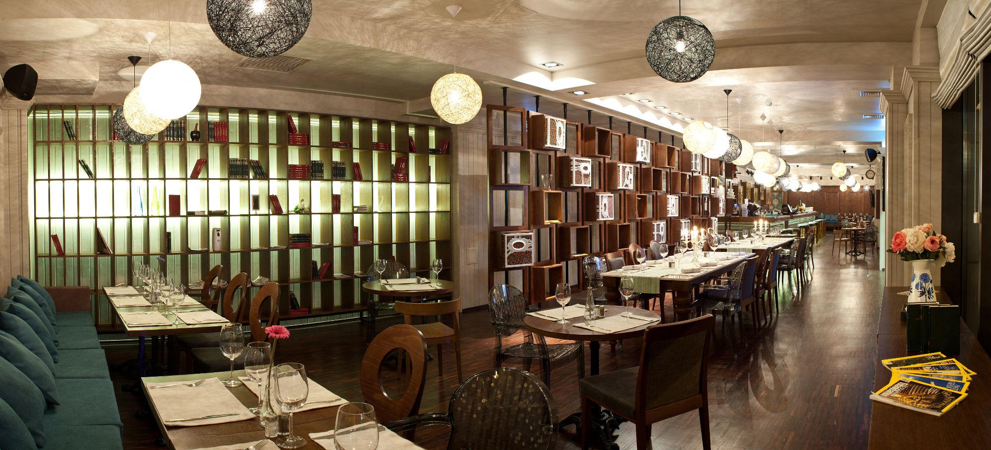 zona de relaxare salon restaurant Studio 80